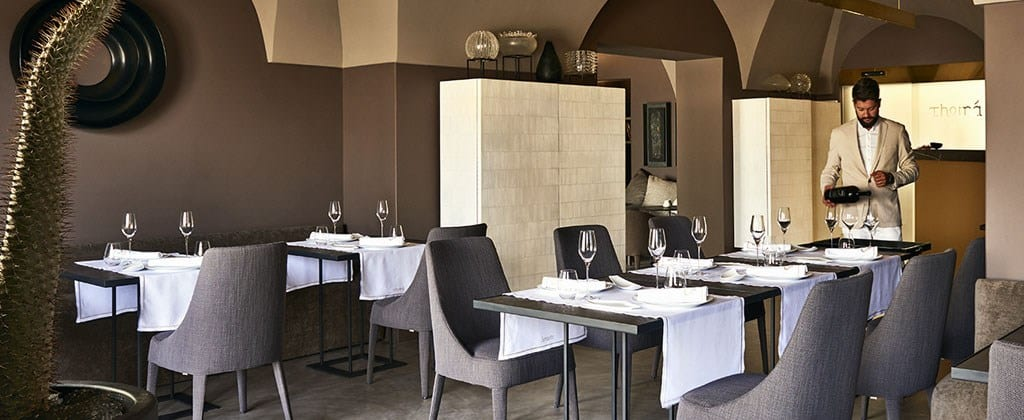 Thema Restaurant and Lounge